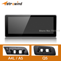 10 25 Inch Screen Android 4 4 Car GPS Navigation System Radio Player DVD Media Stereo