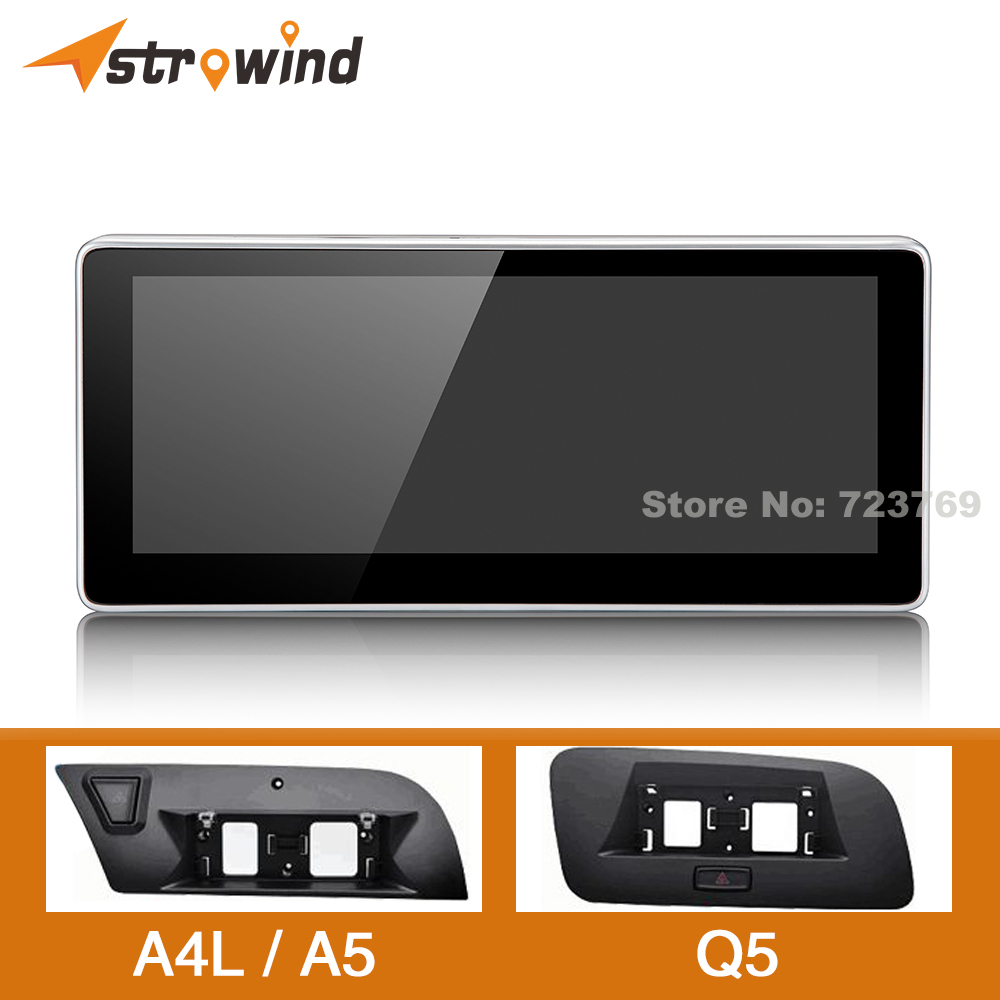 buy inch screen android 4 4 car gps navigation system radio player dvd. Black Bedroom Furniture Sets. Home Design Ideas