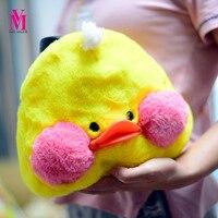 26*23 cm Beliebte Plüsch Hyaluronsäure Kleine Gelbe Ente Geneigten Schulterbeutel Plüsch Tier Tasche Kinder Geschenk Geburtstag geschenk
