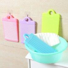 Горячая пластиковая мочалка противоскользящая утолщенная доска для мытья одежды Очистка для белья LSK99