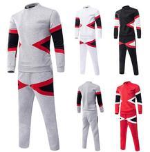 2016 new sweatshirt set sports set plus size O-neck baseball uniform Jacket Set Pants Sportswear Male running Set M-XXXL
