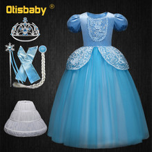 2019 Girls Princess Cinderella Dress Baby Girls Blue Long Ball Gowns Children Cinderella Role-play Costume Kids Tulle Elsa Dress(China)