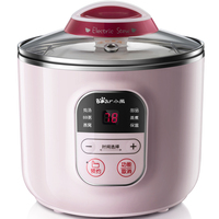 Bear 220V Slow Cookers Full Automatic Mini Baby Cooking Pot
