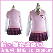 Danganronpa V3: Killing Harmony Anime Cartoon Cos Akamatsu kaede Cosplay Girls Woman Japanese college Daily uniform Costume