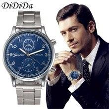 1PCS Men's Quartz Wristwatches Crystal Stainless Steel Analog Bracelet Wrist Watch Free Shipping wholesale relogio hombre J17