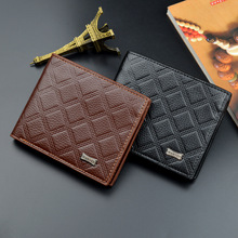 Men wallet fashion Male Money Bag Embossed lattice Hasp Leather Wallet Men Clutch Purse Slim Card Holder Wallets Coin Pocket 443 joyir fashion wallet men genuine leather wallet men s purse long hasp wallet men clutch wallet bag money bag card holder