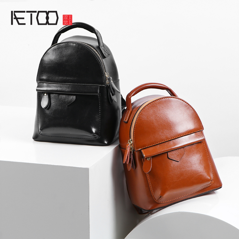 AETOO New leather shoulder bag young fresh fresh cute college wind female casual backpack small section Korean version of the ti summer new style korean ulzzang national wind cross shoulder bag straw knitting bohemian wind shoulder bag for young lady