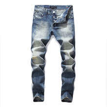 DSEL Brand Men Jeans High Quality Straight Slim Fit Frayed Ripped Jeans Men Casual Leisure Pants Dark Blue Color Stripe Jeans