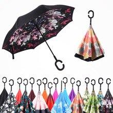 Новый дизайн двойной слой перевернутый зонтик самостоятельно стоять зонтик дождь заднего зонтики Прямая доставка