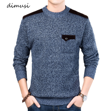 DIMUSI Winter Men s Sweater Casual Men s Warm Turtleneck Solid Color Sweater Coats Man Slim