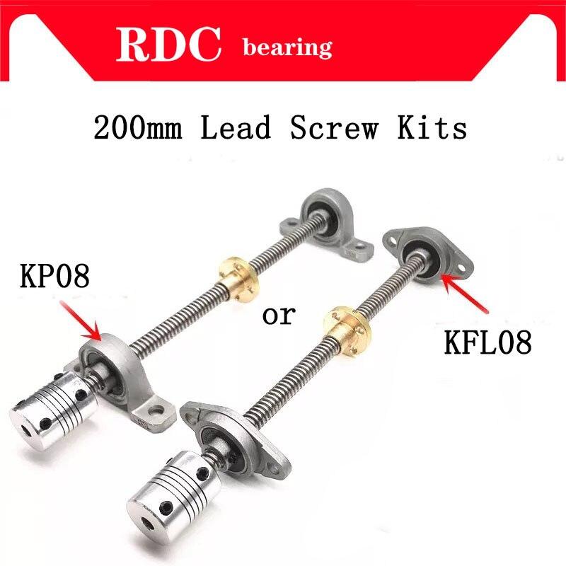 High quality T8 Lead screw 200 mm 8mm + brass copper nut + KP08 or KFL08 bearing Bracket +Flexible Coupling for 3D printer&CNC цена