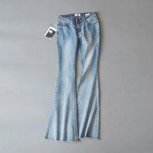 6e6d0f186 Vente en Gros black flare jeans Galerie - Achetez à des Lots à ...