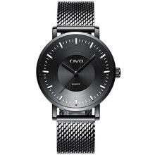Luxury Fashion Men Watch Model 22