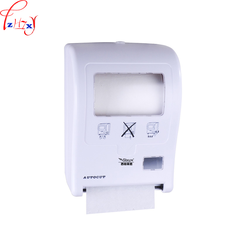Hand pull automatic paper cutter X-3350 bathroom wall toilet paper box hand - drawn paper cutting machine DC 4 * 1.5V halloween bloody hand pattern 3 pcs bathroom toilet mat