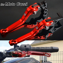 FREAXLL CNC Aluminum Motorbike Levers Motorcycle Brake Clutch Foldable Extendable Adjustable For Moto Guzzi MGX21 2016