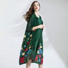 Dress Suit Summer Women 2019 New Jacquard Embroidered Single Breasted Cardigan + Round Neck Sleeveless 2PCS Set