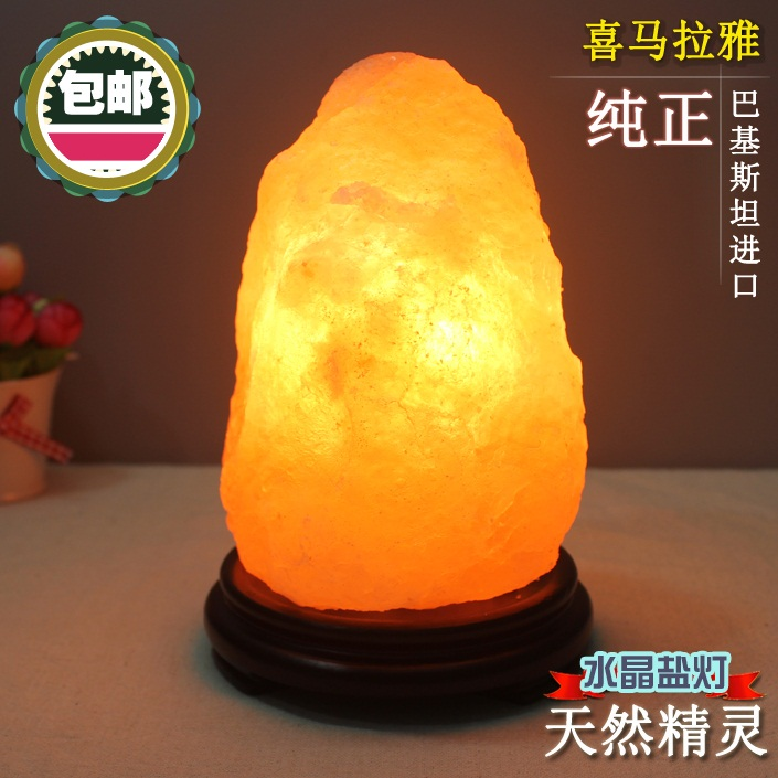 Himalaya salzkristall lampe natürlichem salz imaginatively ...