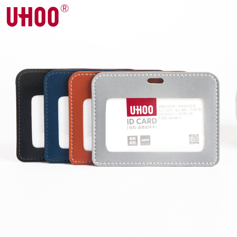 2pcs/lot UHOO 6809 Leather Name Badge Holders Double Transparent ID Card Holder Business Card Holder