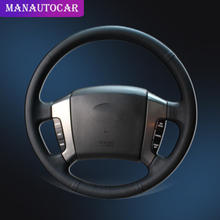 Car Braid On The Steering Wheel Cover for Kia Sorento 2004 2005 2006 2007 2008 Auto Covers Interior Accessories