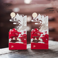 Acrylic Gift Box 3D Stereo Laser Cutting Notes Literary Refrigerator Stickers Chinese Style Message Card