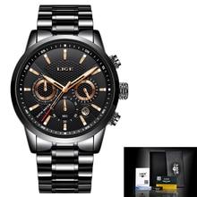 Quartz Clock Stainless Steel Military LIGE9866
