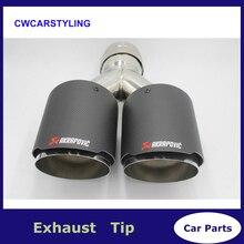 У модели двойной углеродного волокна + нержавеющая сталь, Универсальный автоматический akrapovic выхлопная Совет двойной конец трубы для bmw benz vw golf