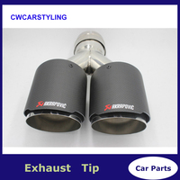 Y Model Dual Carbon fiber + stainless steel universal Auto akrapovic exhaust tip Double end pipe for bmw benz vw golf