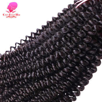 QUEEN 1/3/4 Bundles Brazilian Kinky Curly Hair Weave Remy Human Hair Bundles 8 - 30 inch Natural Color Hair Weft Free Shipping