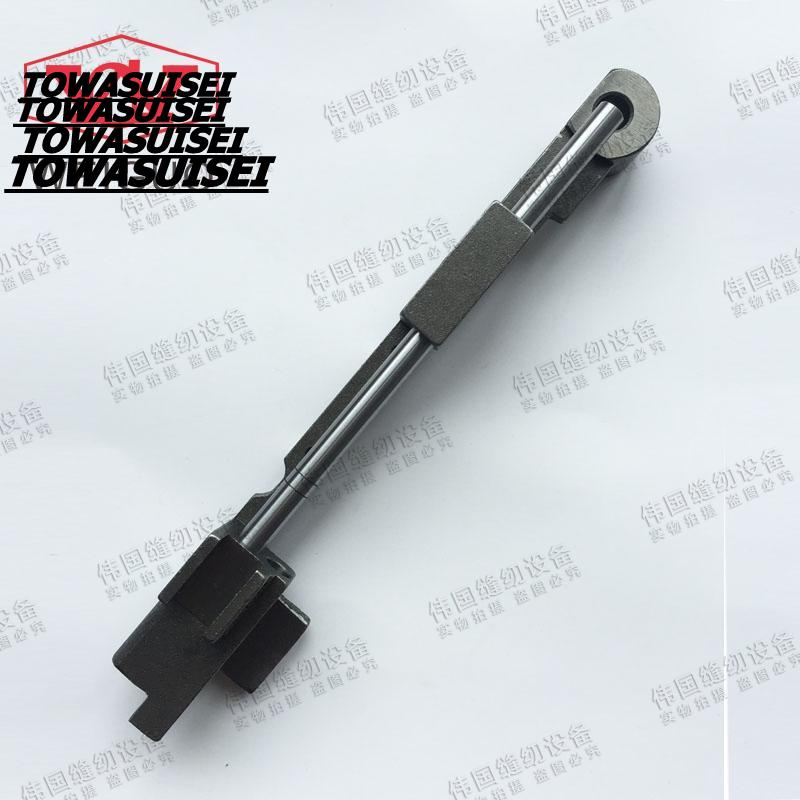 Aguja bar marco de la barra Barra de aguja de montaje para juki dsc ...