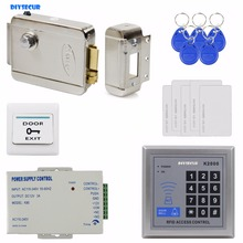 DIYSECUR 125KHz Rfid Access Control System Full Kit Set   Electronic