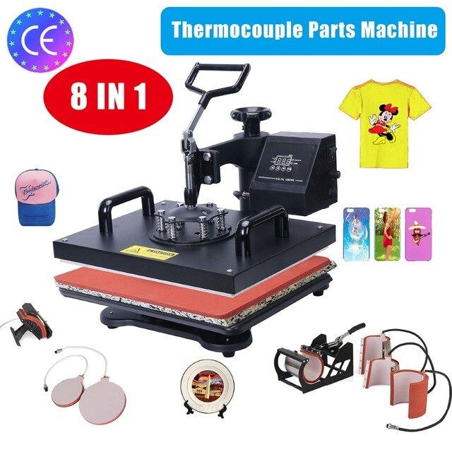 Máquina de prensa de calor Combo 8 en 1 de alta calidad actualizada, máquina de sublimación, plancha/taza/tapa/camiseta prensa de calor, máquina de transferencia de calor