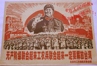 Chinese Cultural Revolution collection communism propaganda Poster Home  Wall Chart Paper old Poster old 1976  poster025