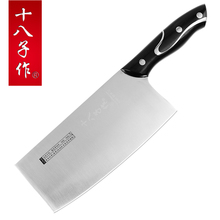 Factory price high quality stainless steel kitchen knives chopping green  slice  fruit  meat  gift  Chef  choppers S2810-B