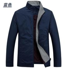 2016 New Arrival Spring Men's Fashion Jacket Male Casual Slim Mandarin Collar easy-care Jackets pure cotton Coats Size M-XXXL