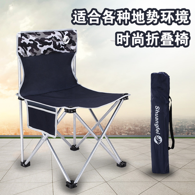Fishing Chair Small Nursery Swivel Glider Recliner Special Offer Outdoor Folding And Portable Sketch Leisure Student Withstand Weight 100kg