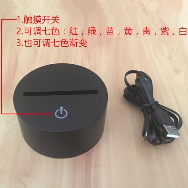 Dragon Ball Changing Color  USB Lamp