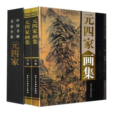 Chinese famous painter famous paintings landscape painting Huang Wu Zhen Ni Zan Wang Meng zhen zheng lu ya