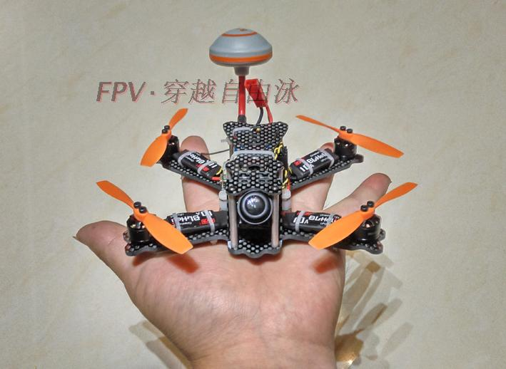 super mini qav130mm carbon fiber mini quadcopter micro multicopter frame kit hot selling quadcopter frame in parts accessories from toys hobbies on