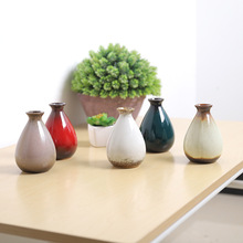 MRZOOT Zakka Grocery Ceramic Crafts Gifts Vase Wine Bottle Creative Home Interior Decoration