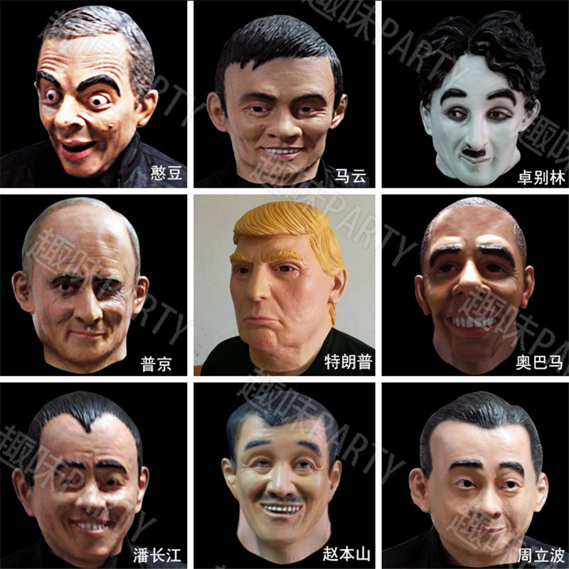 Hot!!!Halloween <font><b>Costume</b></font> Realistic Latex Celebrity Mask Donald Trump/Obama/<font><b>Mr</b></font>.<font><b>Bean</b></font>/Putin/Messi/Ronaldo Head Mask Famous man mask image