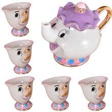 Cartoon Schönheit Und Das Biest Tee Set Mrs Potts Chip Tasse Set Zucker Schüssel Becher [1 Topf + 5 tassen] Valentinstag Geschenk