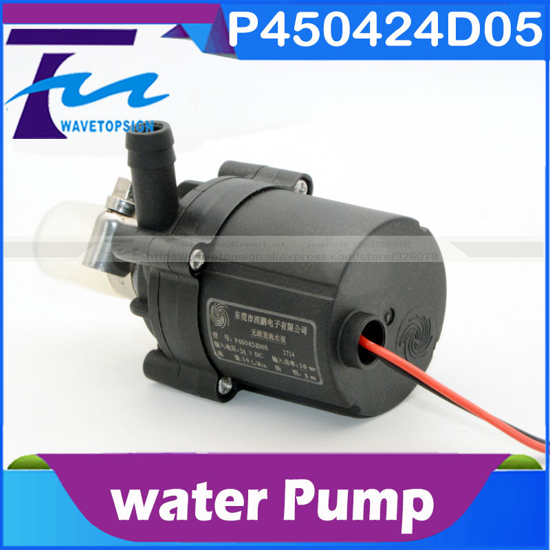 chiller cw 5000 water pump  voltage 24v DC  power 30w   flow rate 10L/min  head 8 meter