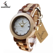 BOBO BIRD CdM19 Calendar Dialplate Wood Wristwatches New Top Band Japan Quartz Clock for Women in Paper Gift Box