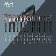 17pcs Makeup Brushes Set For Foundation Powder Blush Eyeshadow Concealer Lip Eye Make Up Brush Cosmetics Beauty Tools YA213