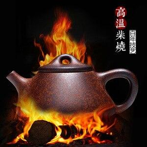 Zisha дров печи изменить камень совок горшок Исин purply Глина чайник для китайского чая кунг-фу чайные горшки