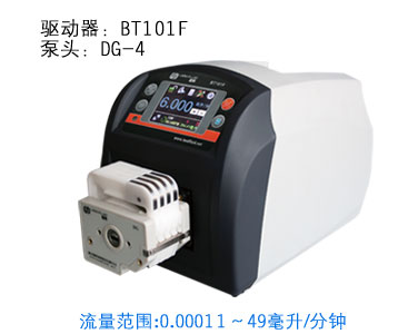 BT101F DG10-4 Industrial Medical Lab Food Dispensing Dosing Filling Tubing Liquid Peristaltic pump 0.00011-20ml/min