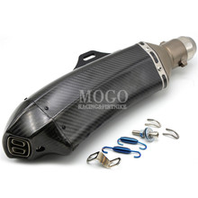 Universal 51MM Motorcycle Scooter carbon fiber Modified Exhaust Pipe Muffler For Yamaha V-MAX VMAX 2009-2015 2010 2011 2012 2013
