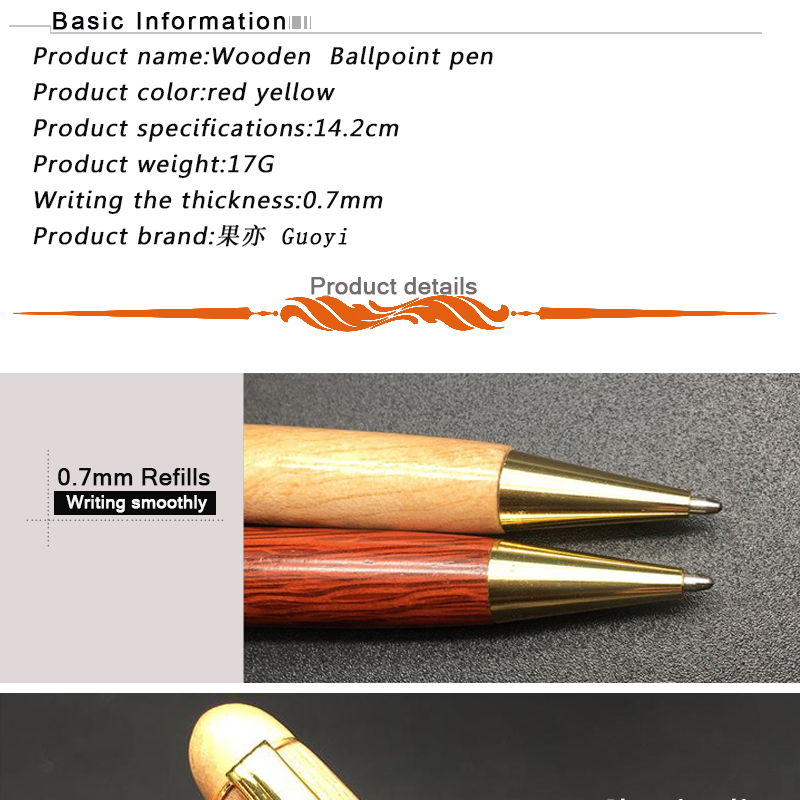 Guoyi wood ballpoint pens with gold parts