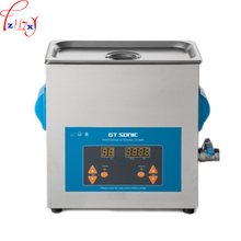 110/220V 1PC All stainless steel ultrasonic cleaning machine VGT-1860QTD jewelry watch glasses ultrasonic cleaner machine 6L