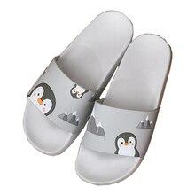 Г.; TZLDN; летние мужские шлепанцы; сандалии с рисунками; удобная Пляжная обувь на плоской подошве; милые забавные мужские домашние Тапочки для ванной